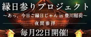 スクリーンショット 2021-05-08 19.15.16